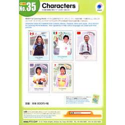 READY Characters [カラ-教具39  35]