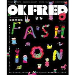 OK Fred Vol.7(2006Spring)