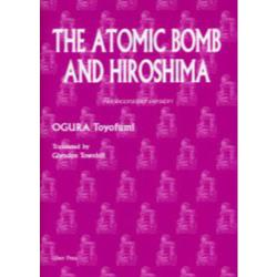 THE ATOMIC BOMB AND HIROSHIMA 新装版