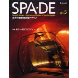 SPA-DE Space & Design~International Review of Interior Design Vol.5