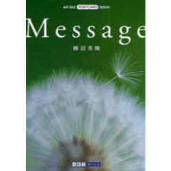 Message [ART BOX/POSTCARD BOOK]