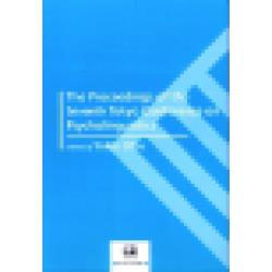 The Proceedings of the Seventh Tokyo Conference on Psycholinguistics