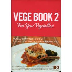 VEGE BOOK Eat Your Vegetables! 2