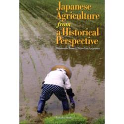 Japanese Agriculture from a Historical Perspective