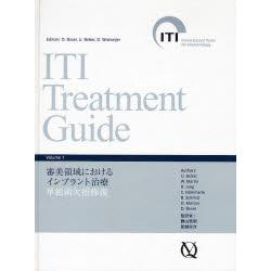 ITI Treatment Guide Japanese Volume1 [ITI Treatment Guid 1]