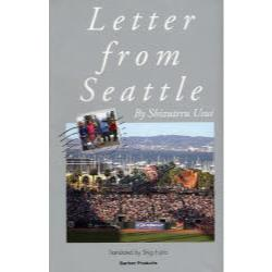 Letter from Seattle