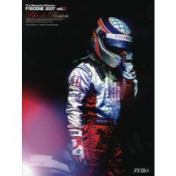 F1SCENE The Moment of Passion 2007vol.3 日本版
