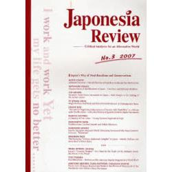 Japonesia Review Critical Analyses for an Alternative World No.3(2007)