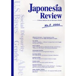 Japonesia Review Critical Analyses for an Alternative World No.2(2006)