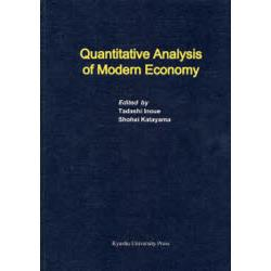 Quantitative Analysis of Modern Economy [Series of Monographs and Advanced Studies Volume38]