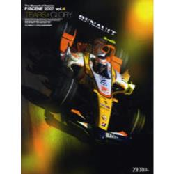 F1SCENE The Moment of Passion 2007vol.4 日本版