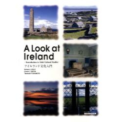 A Look at Ireland
