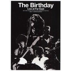 The Birthday Live at Far East 2007-2008 LOOKING FOR THE LOST TEARDROPS TOUR Final 2008.1.12 NIPPON BUDOKAN