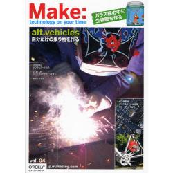 Make technology on your time Volume04