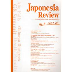 Japonesia Review Critical Analyses for an Alternative World No.4(2007-08)