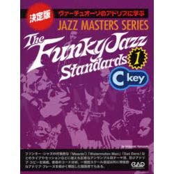 楽譜 TheFunkyJ 1 C key [JAZZ MASTERS SERIES]