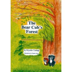 The Bear Cub's Forest