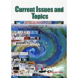 Current Issues and T