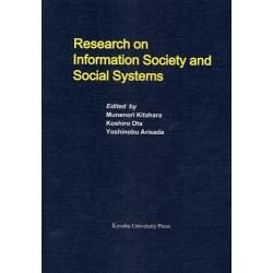 Research on Information Society and Social Systems [Series of Monographs and Advanced Studies Volume44]
