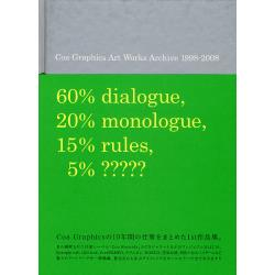Coa Graphics Art Works Archive 1998-2008 60% dialogue20% monologue15% rules5%????? [P-Vine BOOks]