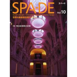 SPA-DE Space & Design~International Review of Interior Design Vol.10