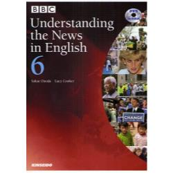 BBC Understanding the News in English 6