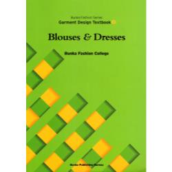 Bunka Fashion Series Garment Design Textbook 3 [BunkaFashionSeries 3]