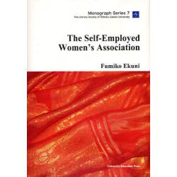 The Self‐Employed Women's Association [Monograph Series-The Literary Society of Shikoku Gakuin University- 7]