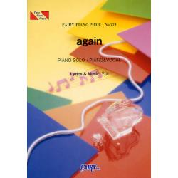 楽譜 again YUI [FAIRY PIANO PIEC 779]