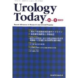 Urology Today Recent Advances in Research and Clinical Practice Vol.16No.3(2009)