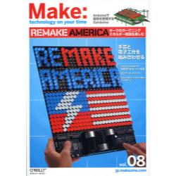 Make technology on your time Volume08