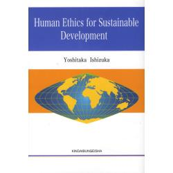 Human Ethics for Sustainable Development