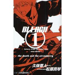 BLEACH 1 [JUMP J BOOKS]