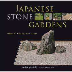 JAPANESE STONE GARDENS ORIGINS・MEANING・FORM