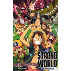 ONE PIECE FILM STRONG WORLD [JUMP J BOOKS]