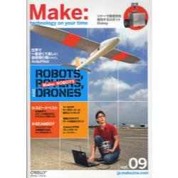 Make technology on your time Volume09