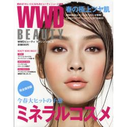 WWD BEAUTY WWDビューティマガジン VOL.3(2010Spring/Summer)