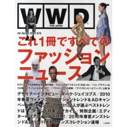 WWD FOR JAPAN All About 2010S/S