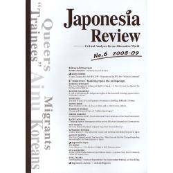 Japonesia Review Critical Analyses for an Alternative World No.6(2008-09)