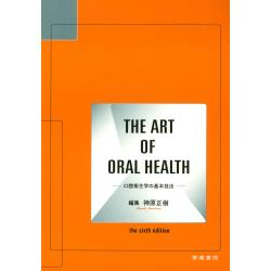 THE ART OF ORAL HEAL