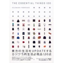 THE ESSENTIAL THINGS 100