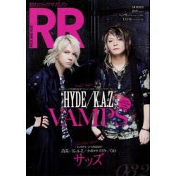 ROCK AND READ 032