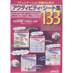 Teacher's Pack 2 [Learning Worldシリーズ]