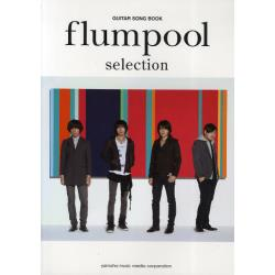 flumpool selection GUITAR SONG BOOK [ギタ-弾き語り]