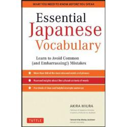 Essential Japanese V