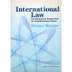 International Law An Integrative Perspective on Transboundary Issues
