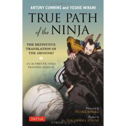 True Path of the Nij