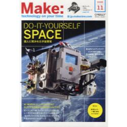 Make technology on your time Volume11