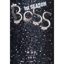 BOSS 1st SEASON
