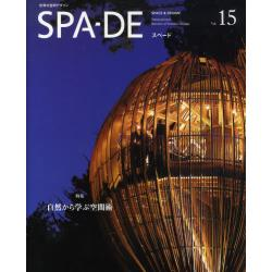 SPA-DE SPACE & DESIGN International Review of Interior Design Vol.15